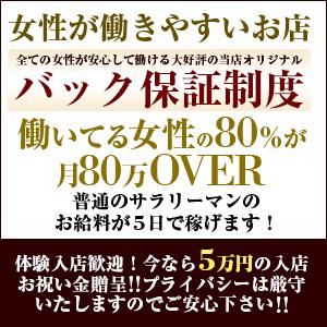激安!特濃 汁まみれ 越後屋 名古屋・栄 - 名古屋