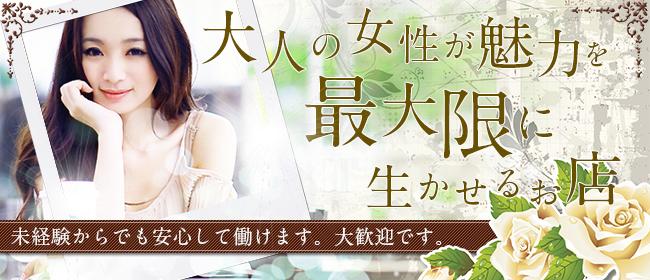桃花(名古屋デリヘル店)の風俗求人・高収入バイト求人PR画像1