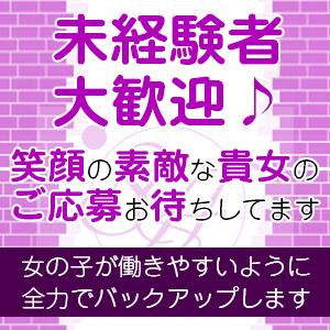 素人ハレンチ女学院 - 名古屋