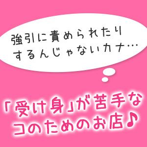 言葉責めM性感イッツブーリー(横浜ハレ系) - 横浜