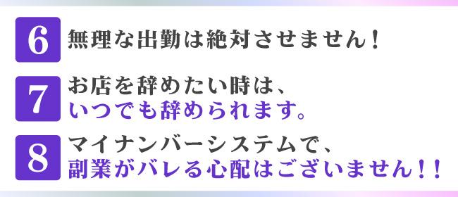 Cara ~カーラ~(横浜ホテヘル店)の風俗求人・高収入バイト求人PR画像3