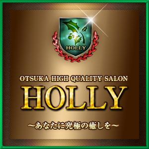 Holly - 大塚・巣鴨