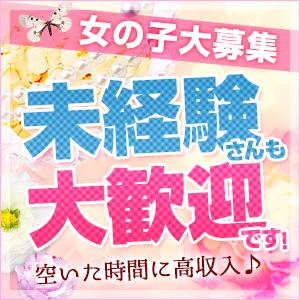 LOLIX(ろりっくす) - 名古屋