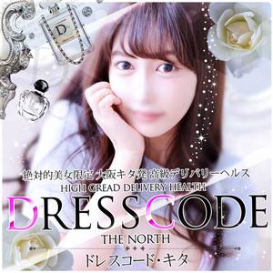 ドレスコード キタ店 - 梅田