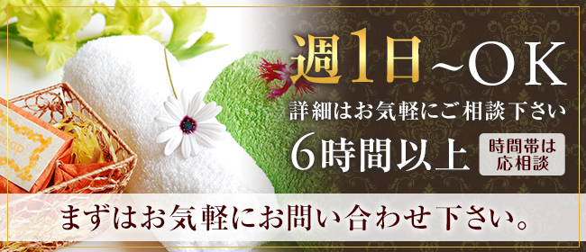 Fairy Dream-フェアリードリーム-(福岡市・博多一般メンズエステ(店舗型)店)の風俗求人・高収入バイト求人PR画像3