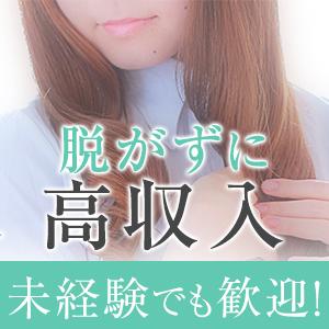 NADIA神戸店(ナディア神戸店) - 神戸・三宮