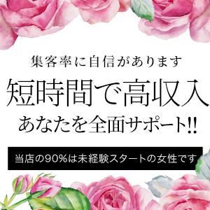 美女図鑑 - 横浜