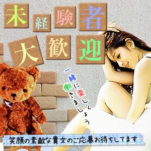 月下美人-GEKKABIJIN-倉敷店 - 倉敷