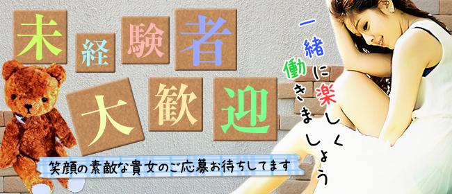 月下美人-GEKKABIJIN-倉敷店