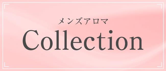 メンズアロマCollection(博多)のメンズエステ求人・アピール画像1