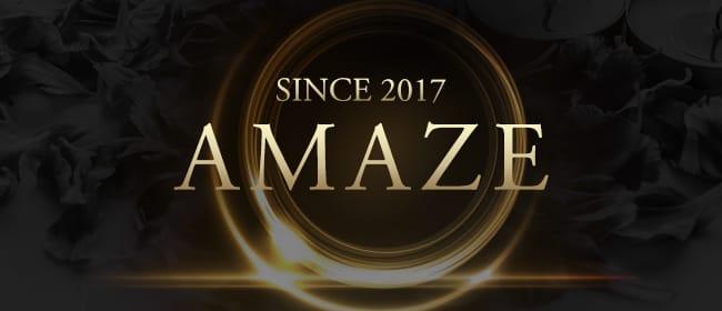 AMAZE(アメイズ)(博多)のメンズエステ求人・アピール画像1