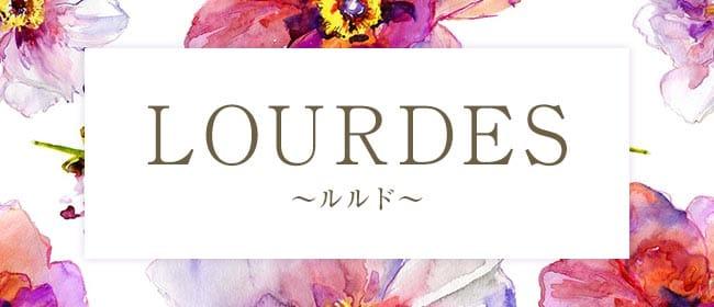 ルルド(札幌)のメンズエステ求人・アピール画像1