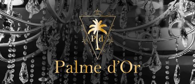 Palme d'Or~パルムドール~(名古屋)のメンズエステ求人・アピール画像1