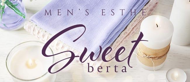 SWEET~berta~(沼津)のメンズエステ求人・アピール画像1