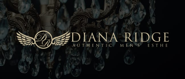 DIANA RIDGE~ダイアナ・リッジ(博多)のメンズエステ求人・アピール画像1