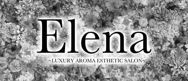 aroma Elena(熊本市)のメンズエステ求人・アピール画像1