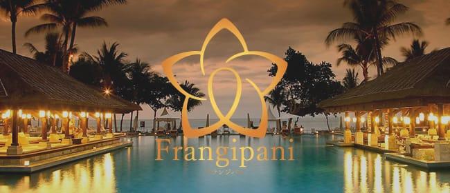 Frangipani-フランジパニ-(仙台)のメンズエステ求人・アピール画像1