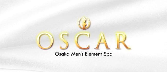 OSCAR(オスカー)(本町・堺筋本町)のメンズエステ求人・アピール画像1