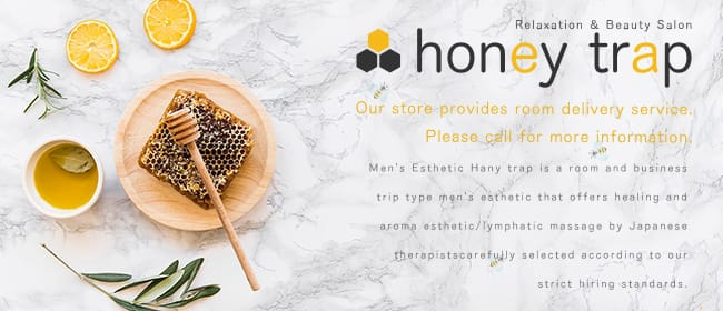 honey trap 仙台泉店(仙台)のメンズエステ求人・アピール画像1