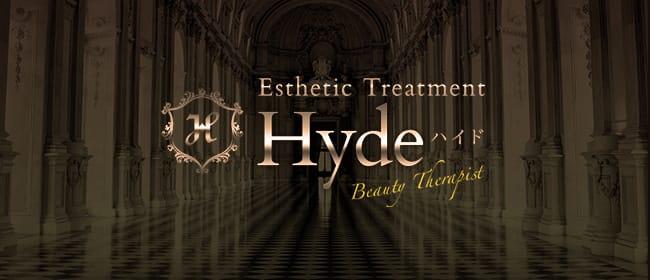HYDE(ハイド)- Beauty Therapist -(博多)のメンズエステ求人・アピール画像1