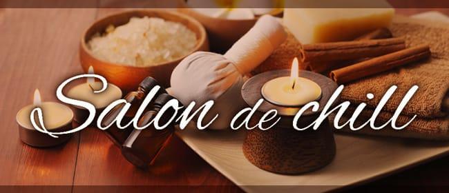 salon de chill(札幌)のメンズエステ求人・アピール画像1
