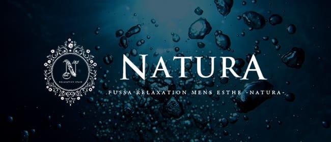 ナチュラ~NATURA~(立川)のメンズエステ求人・アピール画像1