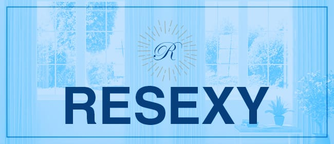 RESEXY(岡山市)のメンズエステ求人・アピール画像1