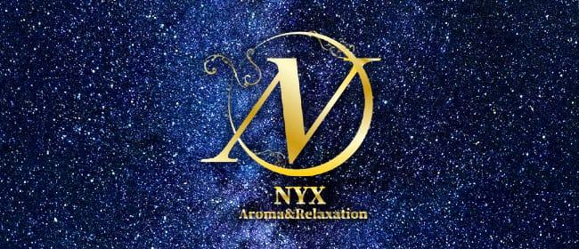 NYX(ニュクス)(神戸・三宮)のメンズエステ求人・アピール画像1