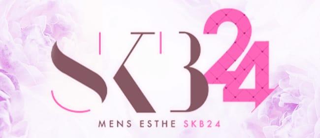 SKB24(草津・守山)のメンズエステ求人・アピール画像1