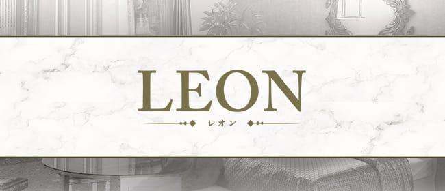 LEON~レオン(名古屋)のメンズエステ求人・アピール画像1