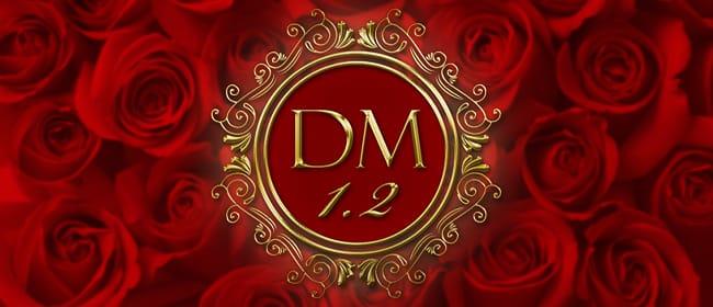 DM1.2(秋葉原)のメンズエステ求人・アピール画像1