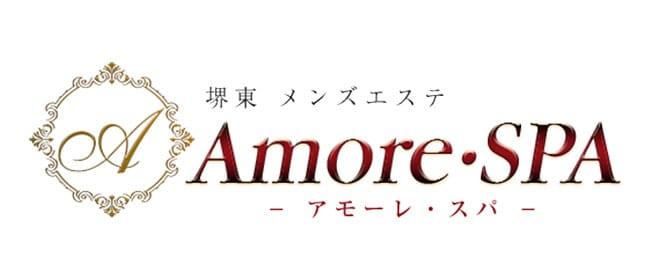 Amore・SPA -アモーレ・スパ-(堺)のメンズエステ求人・アピール画像1