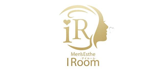 I Room ~アイルーム~(札幌)のメンズエステ求人・アピール画像1