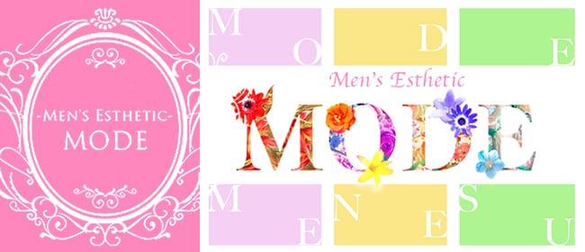 Men's Esthetic MODE(鹿児島市)のメンズエステ求人・アピール画像1