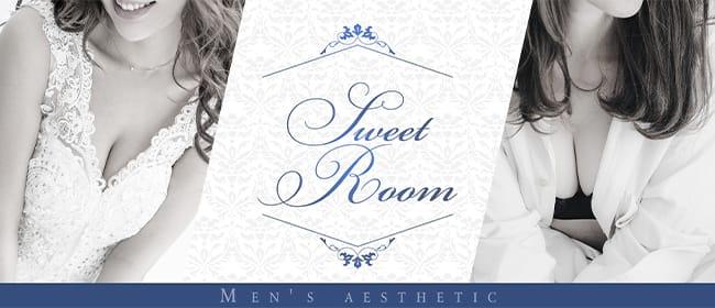 Sweet Room(名古屋)のメンズエステ求人・アピール画像1