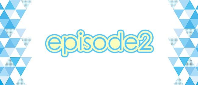 episode2(エピソード2)(名古屋)のメンズエステ求人・アピール画像1