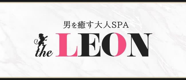男を癒やす大人SPA the LEON(松戸)のメンズエステ求人・アピール画像1
