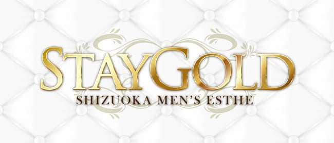 Stay Gold(静岡市)のメンズエステ求人・アピール画像1