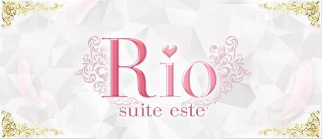 Rio suite este(広島市)のメンズエステ求人・アピール画像1