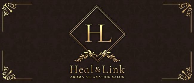 Heal & Link【ヒールリンク】(佐賀市)のメンズエステ求人・アピール画像1