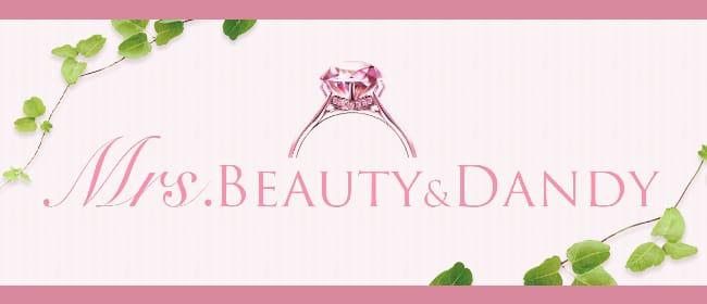 Mrs.Beauty&Dandy(高松)のメンズエステ求人・アピール画像1