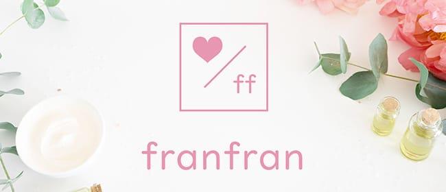 franfran~フランフラン(名古屋)のメンズエステ求人・アピール画像1