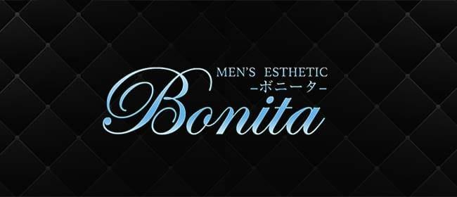 Bonita(ボニータ)(渋谷)のメンズエステ求人・アピール画像1