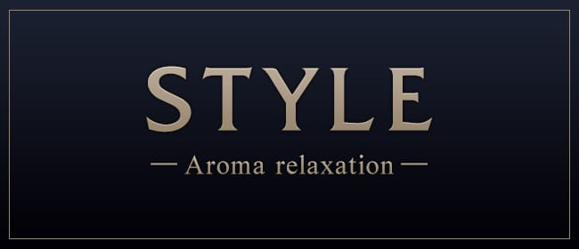 STYLE(札幌)のメンズエステ求人・アピール画像1