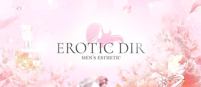 Erotic Dir(柏)のメンズエステ求人・アピール画像1
