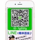 簡単♪LINE面接|ほんとうの人妻横浜本店 - 横浜風俗