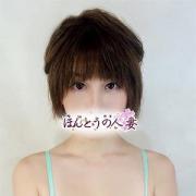 柚子-ゆず ほんとうの人妻横浜本店 - 横浜風俗