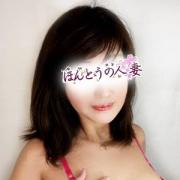 友‐とも|ほんとうの人妻横浜本店 - 横浜風俗