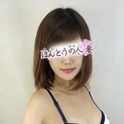 桜子-さくらこ|ほんとうの人妻横浜本店 - 横浜風俗