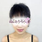 真紀-まき|ほんとうの人妻横浜本店 - 横浜風俗